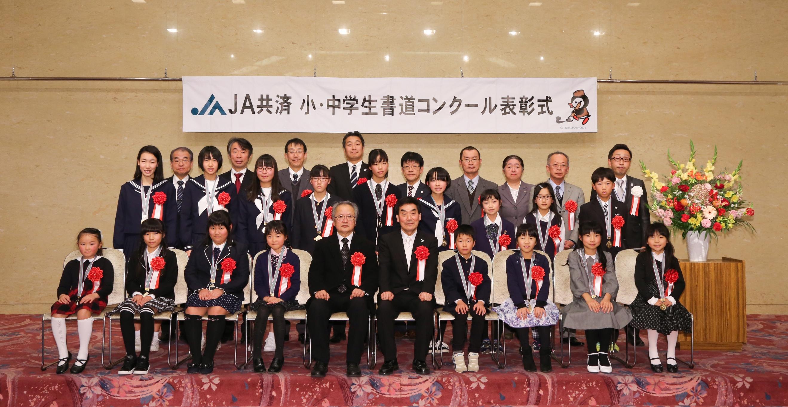 共済 兵庫 県民